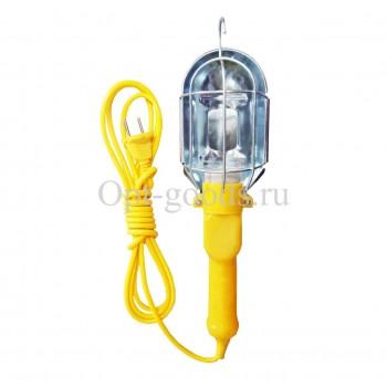 Светильник переноска 20 м оптом SM-X1633