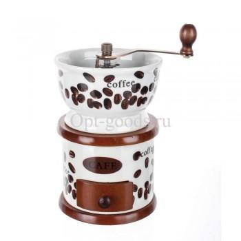 Ручная кофемолка керамическая оптом SM-X1137