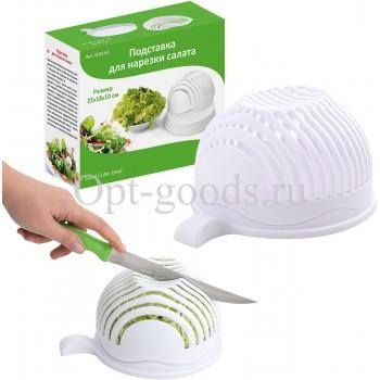 Овощерезка Salad cutter bowl оптом SM-X1778